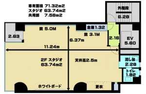銀座レンタルスタジオの図面