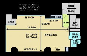 銀座 レンタルスタジオのスタジオ図面