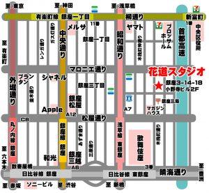 銀座花道スタジオの地図・アクセス・所在地・マップ