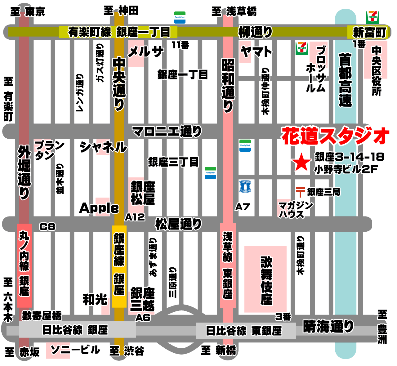 東京都内 中央区 銀座駅 5分 東銀座駅2分 の レンタルスタジオのイメージ