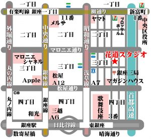 銀座ダンス教室 チラシ フライヤー ウェブ 銀座 花道スタジオ 地図 素材 ウェブ用JPG
