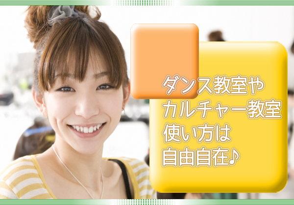 銀座 レンタルスタジオ 利用用途