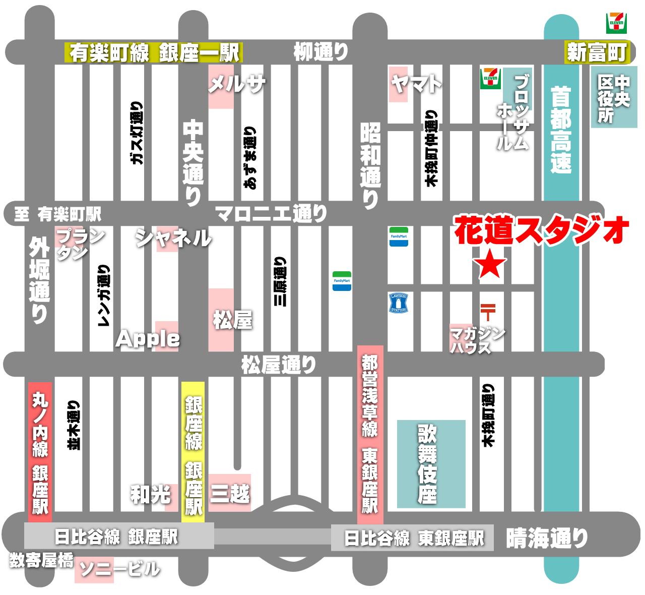 銀座 レンタルスタジオ「花道」の行き方、道順、アクセスマップ